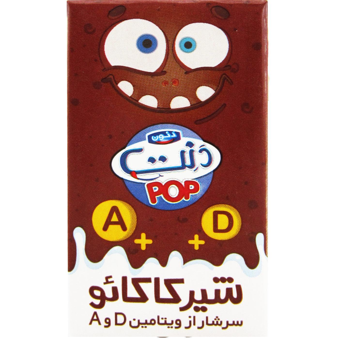 شیر کاکائو ویتامینه 125میل دنت
