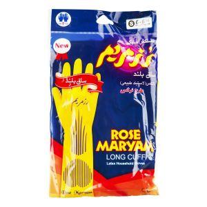 دستکش رز مریم S  ساق بلند