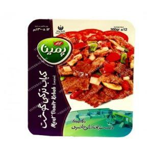 کباب ترکی گوشت با سبزیجات پمینا کاله