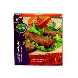 کباب لقمه گوشت 70% 450 گ کاله