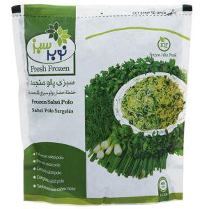 سبزی پلو 400 گرمی نوبر سبز