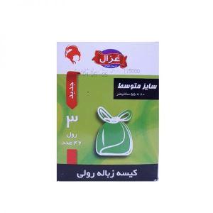 کیسه زباله 3 رول سبز(55*80) غزال