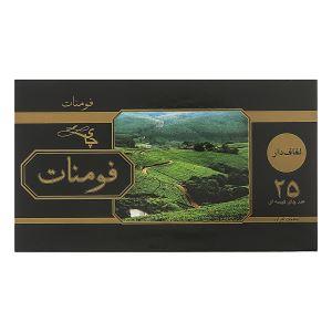 چای کیسه ای سیاه لفافدار طلایی فومنات
