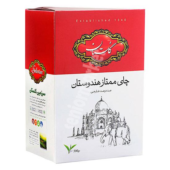 چای سیاه ممتاز هندی گلستان 500 گرمی