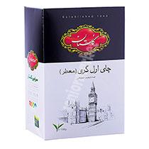 چای سیاه معطر گلستان 500گرمی