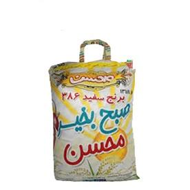 برنج صبح بخیر محسن 10کیلو
