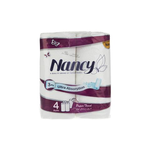 دستمال حوله 4 قلو نانسی