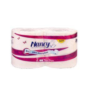 دستمال دلسی 2 قلو  نانسی