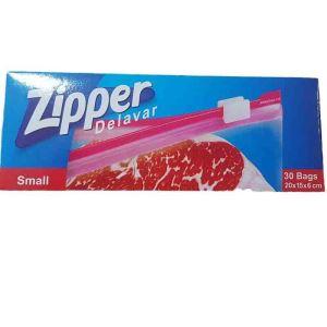 زیپر اسلایدر کوچک 30برگ