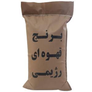 برنج قهوه ای رژیمی عطرآگین